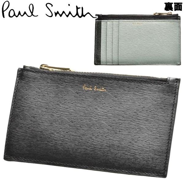 ポールスミス カードケース 男性用兼女性用 PAUL SMITH WALLET POUCH STR GR 5817 ASTRGR メンズ レディース カードケース (60340100)