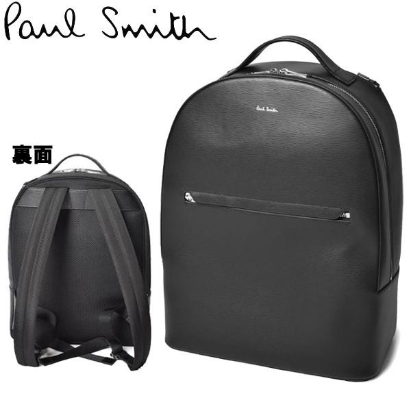 ポールスミス バックパック 男性用兼女性用 PAUL SMITH BACKPACK EMBOSS 5835 A40190 メンズ レディース バックパック (60340105)