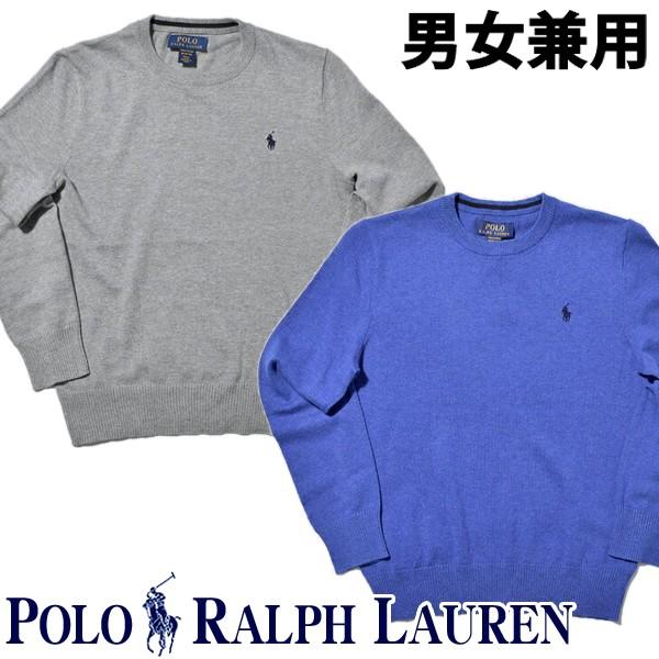 ポロ ラルフローレン ワンポイント セーター 海外BOYSモデル 男性用兼女性用 POLO RALPH LAUREN 323-702192 メンズ レディース  (2123-1126)
