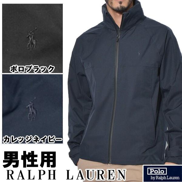 ポロ ラルフローレン ワンポイント シェルジャケット 男性用 POLO RALPH LAUREN 710671236 001 004 メンズ アウター ウェア (2123-1129)