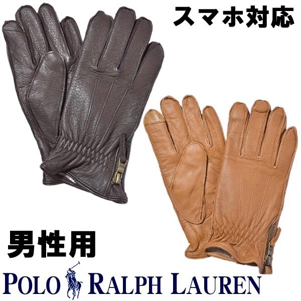 ポロ ラルフローレン ディアスキン サイドジップ グローブ 男性用 POLO RALPH LAUREN PG0048 メンズ 手袋 (2123-1146)