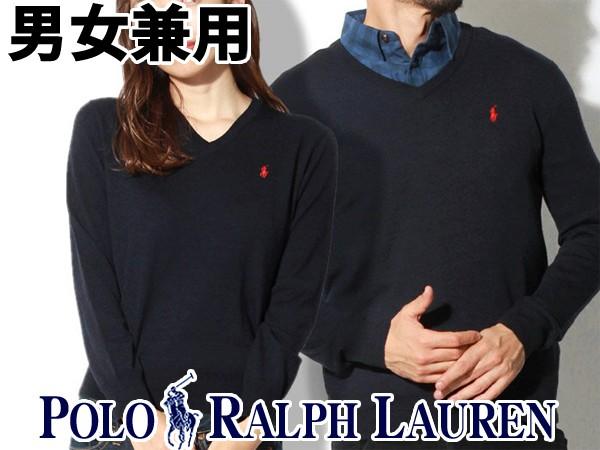 ポロ ラルフローレン ワンポイント Vネックセーター 海外BOYSモデル 男性用兼女性用 POLO RALPH LAUREN 323-702303 002 メンズ レディース  (21230315)