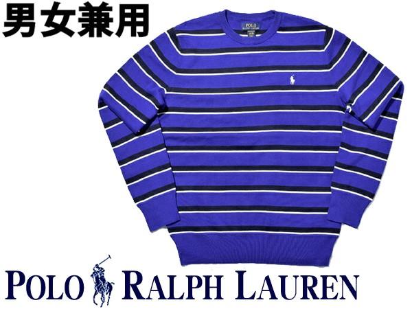 ポロ ラルフローレン ワンポイント ボーダーセーター 海外BOYSモデル 男性用兼女性用 323-702211 セーター ラグビーロイヤル (01-21230349)