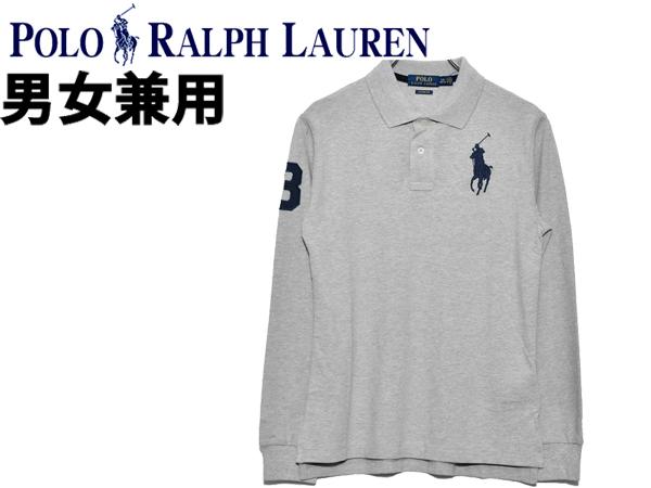 ポロ ラルフローレン ビッグポニー 長袖ポロシャツ 海外BOYSモデル 男性用兼女性用 POLO RALPH LAUREN 323703636 メンズ レディース ポロシャツ ライトグレーヘザー (01-21230826)