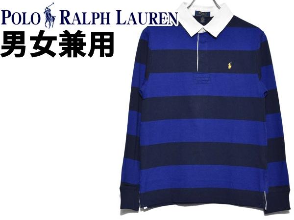 ポロ ラルフローレン ワンポイント ボーダー長袖シャツ 海外BOYSモデル 男性用兼女性用 POLO RALPH LAUREN 323749979 メンズ レディース ラガーシャツ ネイビーxブルー (01-21232626)