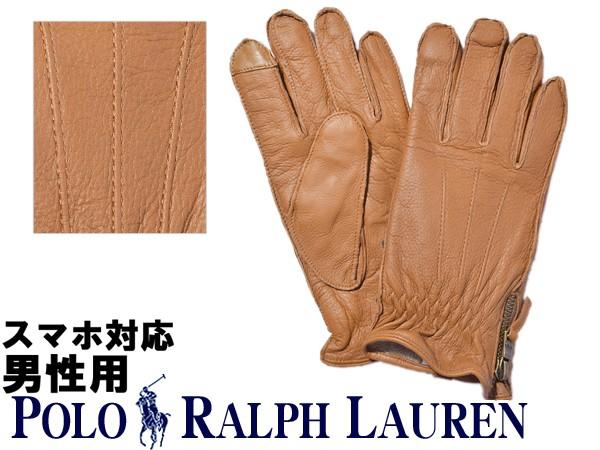 ポロ ラルフローレン ディアスキン サイドジップ グローブ 男性用 POLO RALPH LAUREN PG0048 メンズ 手袋 ライトブラウン (01-21238982)