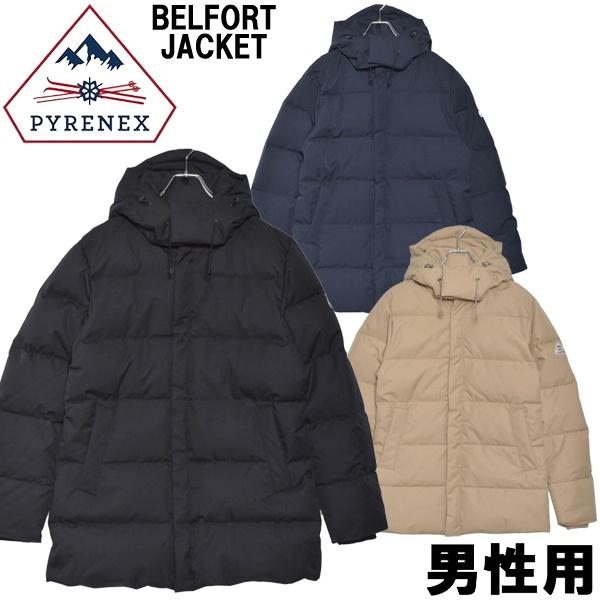 ピレネックス ベルフォール ジャケット 男性用 PYRENEX BELFORT JACKET HMM040 メンズ ダウンジャケット (2625-0028)