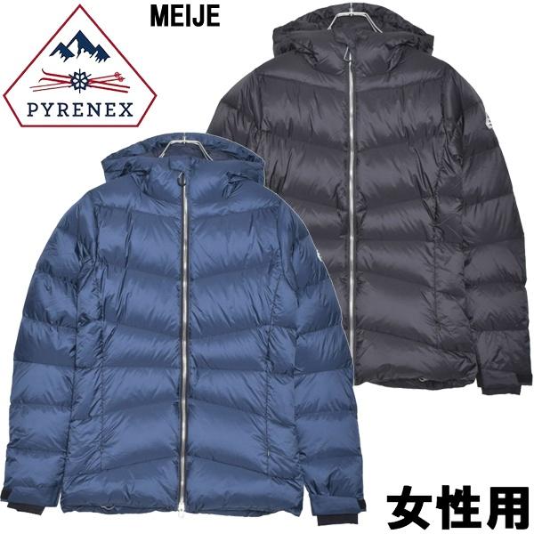 ピレネックス メイジェイ 女性用 PYRENEX MEIJE HWM019 レディース ダウンジャケット (2625-0037)
