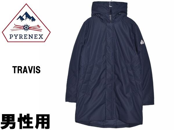 ピレネックス トラヴィス 男性用 PYRENEX TRAVIS HMM009 メンズ ダウンジャケット アミラル (01-26250191)