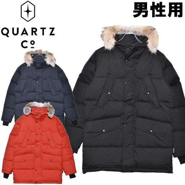 クオーツ コー LUTSE 男性用 QUARTZ Co. 38730 メンズ ダウンジャケット (2173-0001)