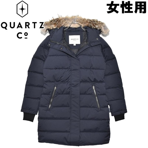 クオーツ コー アリス 女性用 QUARTZ Co. ARIS 28721 レディース ダウンジャケット ネイビー (01-21735001)