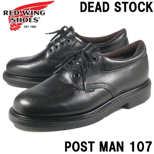 デッドストック レッドウイング レッドウィング107 ポストマン 羽タグ 黒 ブラックREDWING RED WING 107 ワイズ:E (85300038)