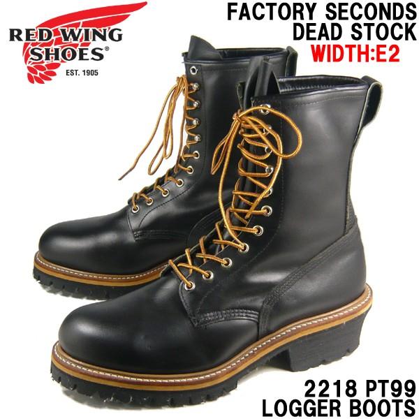 デッドストック レッドウイング レッドウィング2218 PT99 ロガーブーツ 黒 ブラック 鉄芯REDWING RED WING 2218 ワイズ:E2 (85300062)