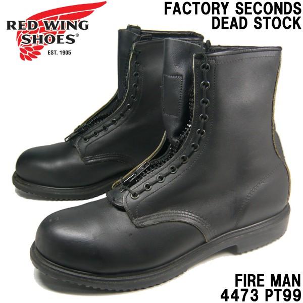 デッドストック レッドウイング レッドウィング4473 PT99 黒 ブラック 鉄芯REDWING RED WING 4473 ワイズ:D (85300082)