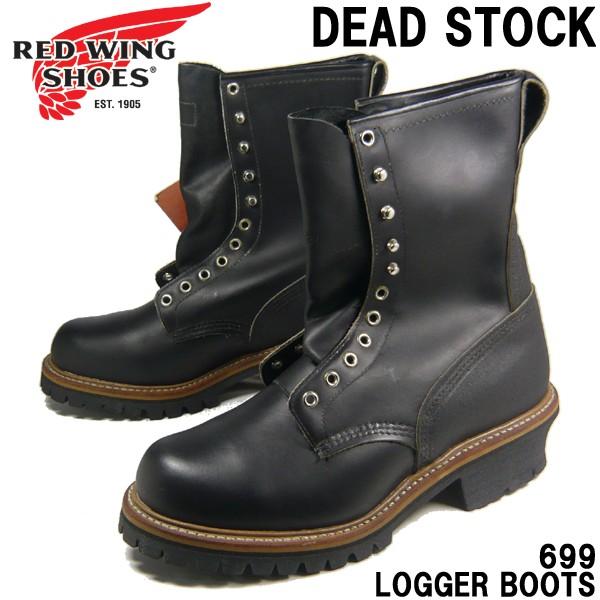 デッドストック レッドウイング レッドウィング699 ロガーブーツ 黒 ブラック ソフトトゥREDWING RED WING 699 SOFT TOE ワイズ:D (85300090)
