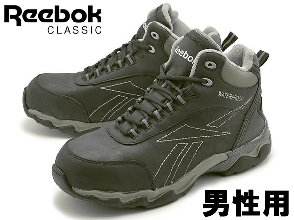 リーボック BEAMER BOOTS 男性用 REEBOK RB1068 メンズ ブーツ(10525025)