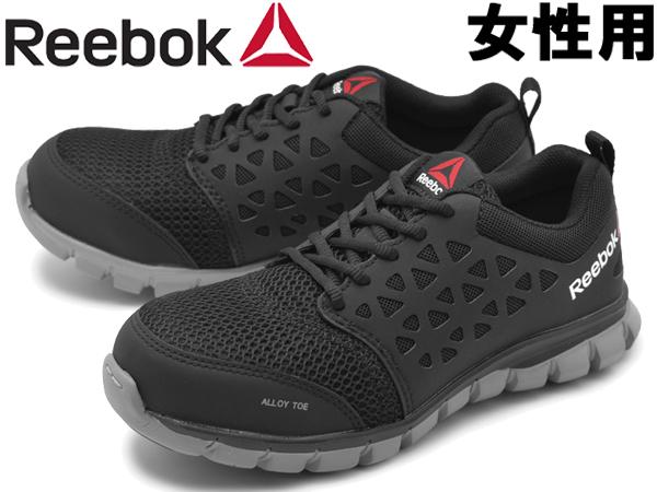 リーボック ワーク サブライト クッション ワーク アロイ セーフティートゥ 女性用 REEBOK WORK RB041 レディース 安全靴 スニーカー (10529112)