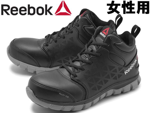 リーボック ワーク サブライト クッション ワーク アロイ セーフティートゥ 女性用 REEBOK WORK RB142 レディース 安全靴 スニーカー (10529116)