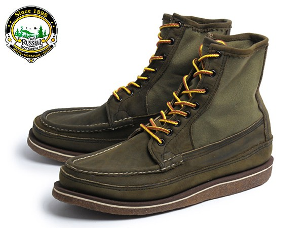 ラッセルモカシン RUSSELL MOCCASIN サファリ ブーツ オリーブ グリーン RUSSELLMOCCASIN PH2 SAFARI BOOT メンズ(男性用) 短靴 レッドウイング ウルバリン トリッカーズ 好きにもオススメ(11240031)