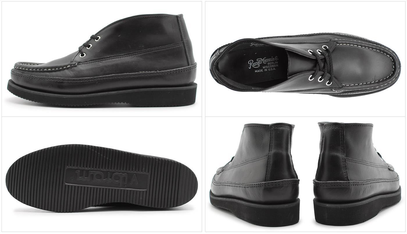 ラッセル モカシン スポーティング クレー チャッカ ブラック レザー 男性用 RUSSELL MOCCASIN SPORTING CLAYS CHUKKA 200-27WB メンズ ブーツ(11240070)