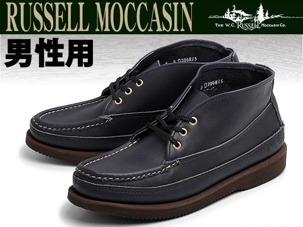 ラッセル モカシン スポーティング クレー チャッカ ネイビー レザー 男性用 RUSSELL MOCCASIN SPORTING CLAYS CHUKKA 200-27W メンズ ブーツ(11240080)