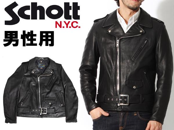 ショット パーフェクト ジャケット26 50S 男性用 SCHOTT PERFECTO JACKET 519 メンズ ライダースジャケット(20552800)