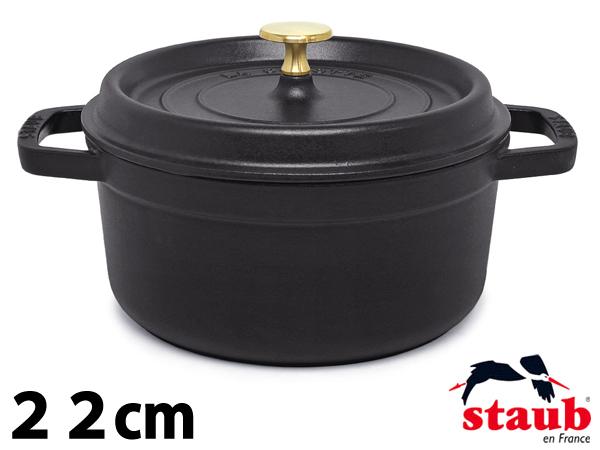 ストウブ ピコ ココット ラウンド 22cm 2.6L STAUB 鋳物 ホーロー 両手鍋 ブラック(01-79030000)