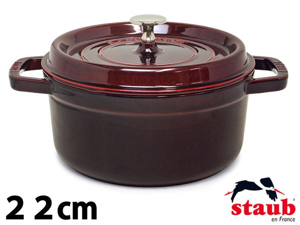 ストウブ ピコ ココット ラウンド 22cm 2.6L STAUB 鋳物 ホーロー 両手鍋 グレネイドレッド(01-79030004)