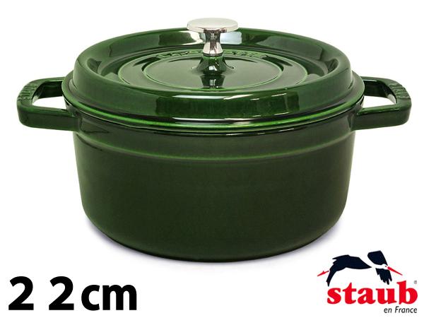 ストウブ ピコ ココット ラウンド 22cm 2.6L STAUB 鋳物 ホーロー 両手鍋 バジルグリーン(01-79030006)