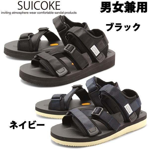 スイコック SUICOKE サンダル KISEE-V 男性用兼女性用 (SUICOKE KISEE-V OG-044V 11 1)スポーツサンダル ビーチサンダル アウトドアメンズ(男性用) 兼 レディース(女性用) (1329-0002)