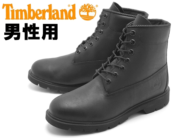 ティンバーランド 6インチ ベーシック ブーツ 男性用 TIMBERLAND 6INCH BASIC BOOTS 10069 メンズ ブーツ(10802061)