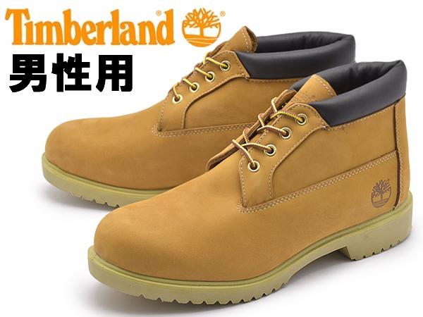 ティンバーランド ウォータープルーフ チャッカ 男性用 TIMBERLAND WATERPROOF CHUKKA 50061 メンズ ブーツ(10802069)