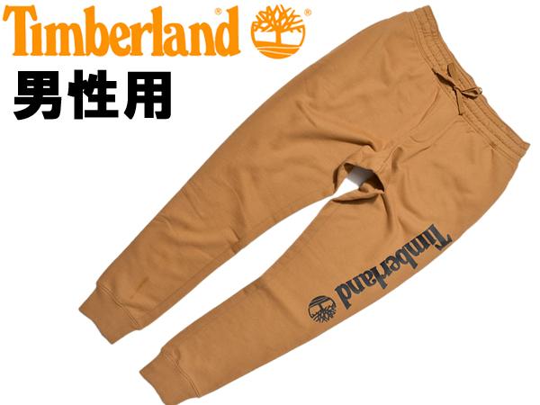 ティンバーランド SLS スウェットパンツ 男性用 TIMBERLAND SLS SWEATPANT TB0A1N9M 001 メンズ スウェットパンツ ウィート (01-25920022)
