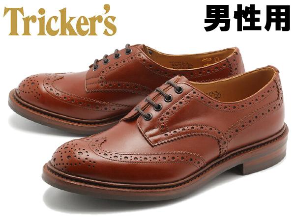 トリッカーズ カントリー バートン ダイナイトソール フィッティング5 男性用 TRICKERS COUNTRY BOURTON 5633/39MRR F5 メンズ カジュアルシューズ 革靴 (16312051)