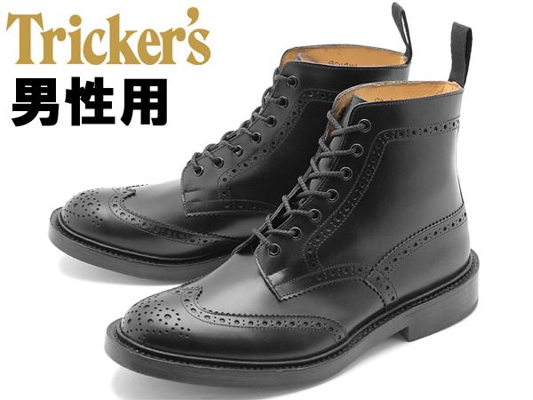 トリッカーズ ストウ ダブルレザーソール 男性用 TRICKERS STOW 5634 BLK F5 メンズ (16312702)