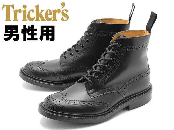 トリッカーズ ストウ ダイナイトソール 男性用 TRICKERS STOW 5634/9 BK F5 メンズ (16312750)