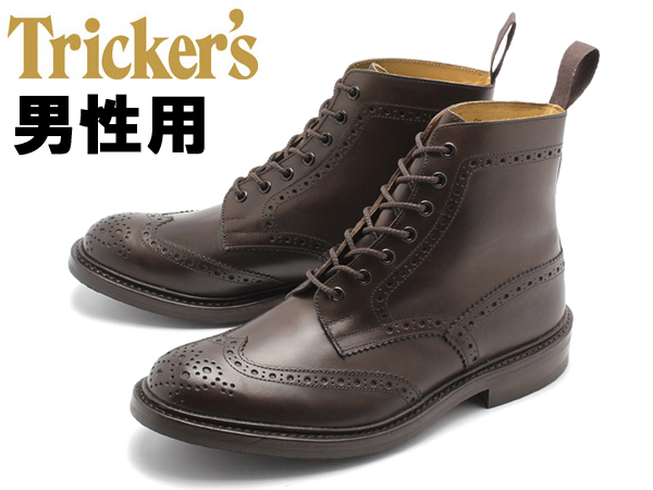 トリッカーズ ストウ ダイナイトソール 男性用 TRICKERS STOW 5634/10ES F5 メンズ (16312751)