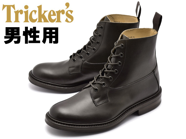 トリッカーズ バーフォード 男性用 TRICKERS BRFD5635/4 ESP F5 メンズ (16312880)