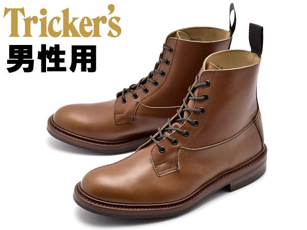 トリッカーズ バーフォード 男性用 TRICKERS BRFD5635/5 MAR F5 メンズ (16312881)