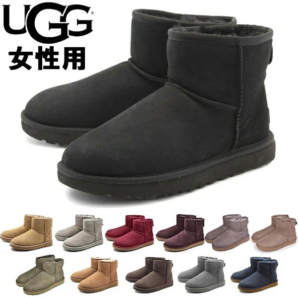 UGG アグ クラシックミニ II 女性用 UGG CLASSIC MINI II 1016222 レディース ムートンブーツ (1262-0051)