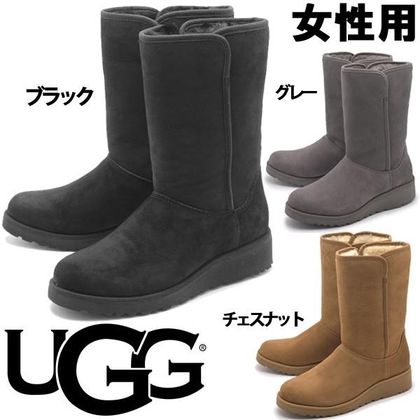 アグ アミ 女性用 UGG AMIE 1013428 レディース ムートンブーツ(1262-0199)