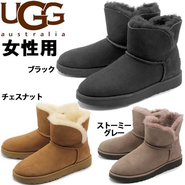 アグ クラシック カフ ミニ 女性用 UGG CLASSIC CUFF MINI 1016417 レディース ムートンブーツ(1262-0207)
