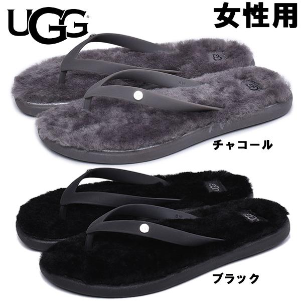 UGG アグ フラッフィーII 女性用 アグ オーストラリア FLUFFIE II 1099835 レディース サンダル (1262-0242)