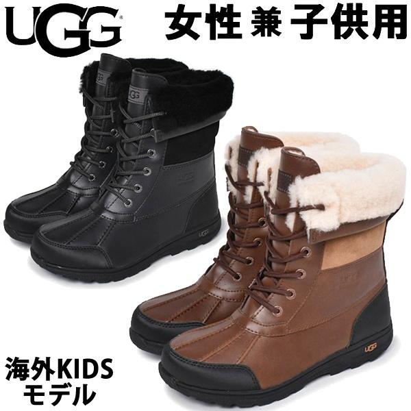 UGG アグ ビュート 2 海外KIDSモデル 女性用兼子供用 BUTTE ディスカウント 1098890K ブーツ ジュニア キッズ レディース 限定価格セール 1262-0265 CWR
