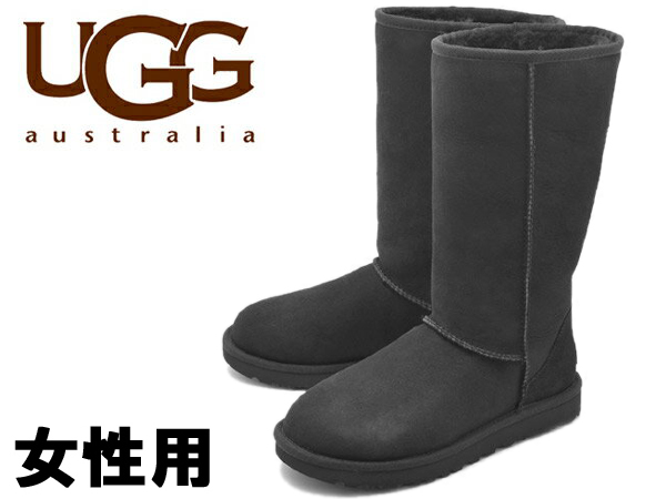 UGG アグ クラシック トール II 女性用 CLASSIC TALL II 1016224 レディース ムートンブーツ ブラック (01-12620013)