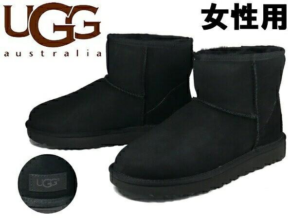UGG アグ クラシックミニ II 女性用 UGG CLASSIC MINI II 1016222 レディース ムートンブーツ ブラック (01-12623710)