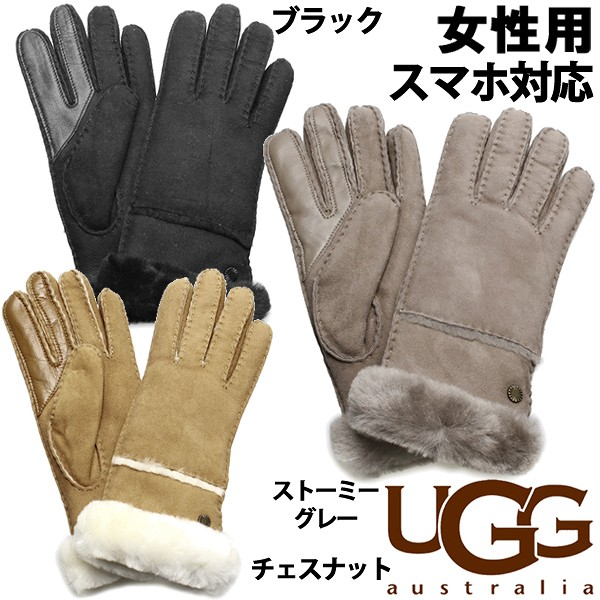 UGG☆SHEEPSKIN SLIM SIDE VENTシープスキン手袋
