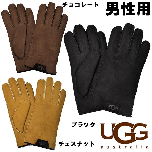 UGG アグ シープスキン グローブ W 男性用 アグ オーストラリア SHEEPSKIN GLOVE W 17392 メンズ 手袋 (2264-0062)