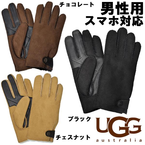 UGG アグ スリム シープスキン グローブ 男性用 アグ オーストラリア SLIM SHEEPSKIN GLOVE 17393 メンズ 手袋 (2264-0063)