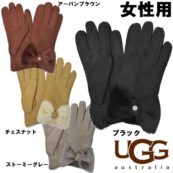 UGG アグ ボウ ショーティ グローブ 女性用 アグ オーストラリア BOW SHORTY GLOVE 17368 レディース 手袋 (2264-0065)